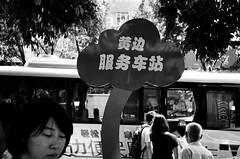 OLYMPUS µ[mju:]-II ZOOM 115 30th. (.ks.1.) Tags: ks ksone ks1 works1ow film filmcamera hongkongcamerastyle hongkong hongkongfilmcamerastyle snaps bullshit feeling blog blogger writing feel feels 35mm mjuii olympus olympusμmjuiizoom115 iso400 kentmere blackwhite blackandwhite 黑白 フィルム カメラ しゃしん 写真 菲林 底片 buyfilmnotmegapixels analog ishootfilm filmisnotdead filmsnap hongkongsnap