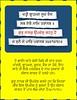 ਗੁਰੁ ਨਾਨਕ ਉਪਦੇਸ (DaasHarjitSingh) Tags: gurbani quotes waheguru gurdwara wallpaper poster guru granth gobind sggs srigurugranthsahibji sikh sikhism satnaam ਗੁਰਬਾਣੀ ਪੋਸਟਰ ਫੋਟੋਆ ਗੁਰਮੁੱਖੀ ਤਸਵੀਰਾਂ