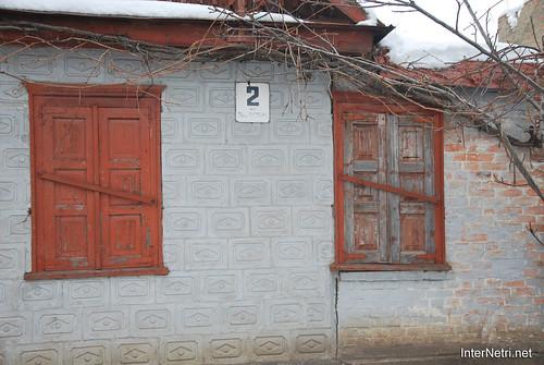 Місто Олександрія 093 InterNetri Ukraine