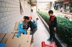 ^^ (iuliiapak) Tags: kids china game xiamen 孩子 厦门 翔安