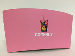 Comebuy pink (Majiscup Paper Cup Museum 紙コップ淡々記録) Tags: sleeve comebuy pink 家樂福 樹林店 carrefour shulin store new taipei city