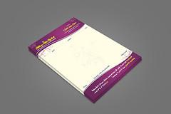 روشتة طبيبة مفتوحة المصدر PSD (ahmed_alashry) Tags: png free download image graphic design روشتة طبيبة مفتوحة المصدر psd تصاميم عربية حصري