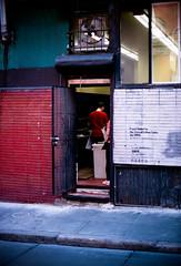 Chinatown San Francisco, 2018 (granularität) Tags: sanfrancisco kodakportra400 portra 400 portra400 cali california kitchen street urban backalley chinatown canon a1 canona1