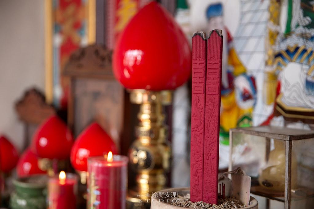 雲林婚攝 文定單儀式50
