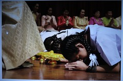 prostrate image