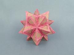 Alaska (masha_losk) Tags: kusudama кусудама origamiwork origamiart foliage origami paper paperfolding modularorigami unitorigami модульноеоригами оригами бумага folded symmetry design handmade art