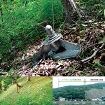 斜面安定化工法の写真