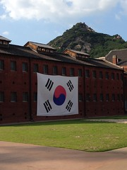 "korea-2014-seodaemun-prison-history-hall-photo-jul-04-3-30-42-am_14647215592_o_41240078055_o • <a style=""font-size:0.8em;"" href=""http://www.flickr.com/photos/109120354@N07/31239524517/"" target=""_blank"">View on Flickr</a>"