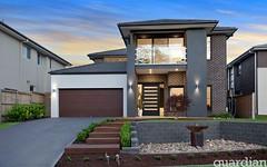 8 Serene Place, Kellyville NSW