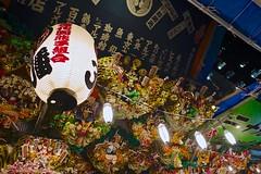 _PXK7329 (Concert Photography and more) Tags: japan tokyo 2018 shinjuku toriniichi toriniichifestival festival tradition lights lowlight pentaxk1 liveactionhero people streetphotography pentaxfa24mmf2ifal bokeh dof kumade travelphotography