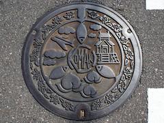 Komaki Aichi, manhole cover (愛知県小牧市のマンホール) (MRSY) Tags: fish peach plane castle manhole komaki aichi japan flower