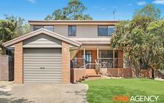 5 Shearwater Avenue, Woronora Heights NSW