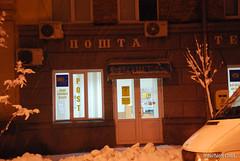 Засніжений зимовий Київ 421 InterNetri.Net Ukraine