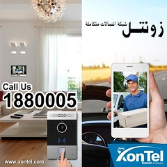 xonteltelecom_47586330_278138502849320_3002069214845475451_n (XonTel) Tags: xontel xonteltelecom technolgy technology intercom app voip k8 kuwaitcity kuwait instacity instakuwait uae ksa qatar jordans egypt algeria morocco tunisia instatechnology