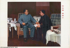 With you in charge, I am at ease (chineseposters.net) Tags: china poster chinese propaganda 1977 mao maozedong huaguofeng chair teacup book 华国锋 毛泽东