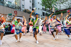 LKF Japan Carnival - Awa Odori (bgfotologue) Tags: 500px 2018 activity autumn awaodori bellphoto bgphoto carnival central dance event festival hk hongkong image japan lankwaifong landscape lfk outdoor party photo photography tokushima 三味線 嘉年華 德島 戶外 攝影 文化 日本 日本嘉年 活動 派對 港 祭典 秋祭 節日 舞蹈 蘭桂坊 表演 阿波舞 阿波踊り 風景 香港