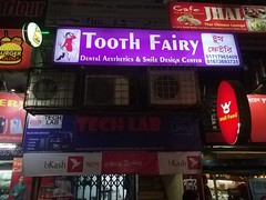 "Tooth Fairy Bashundhara Branch • <a style=""font-size:0.8em;"" href=""http://www.flickr.com/photos/130149674@N08/31233231227/"" target=""_blank"">View on Flickr</a>"