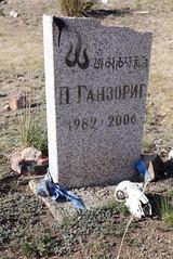 Big City Life, Ulaanbaatar/63 (Cath Forrest) Tags: ulaanbaatar mongolia city urban outdoors gerdistrict chingeltei grave cemetery graveyard skull scarf young