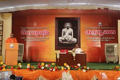 "Guru Puja MP (80) <a style=""margin-left:10px; font-size:0.8em;"" href=""http://www.flickr.com/photos/47844184@N02/32810857698/"" target=""_blank"">@flickr</a>"