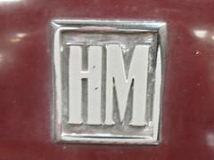 111 Hindustan Motors Badge - History (robertknight16) Tags: hindustan ambassador indian morris uttarpara wbengal badge badges auromobilia haynes