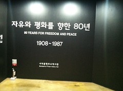 """korea-2014-seodaemun-prison-history-hall-img_4823_14649024535_o_42094676242_o • <a style=""""font-size:0.8em;"""" href=""""http://www.flickr.com/photos/109120354@N07/45266295995/"""" target=""""_blank"""">View on Flickr</a>"""