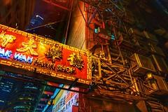Night In Hong Kong (hiroshiken) Tags: hongkong central hk night