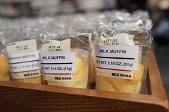 (LaTur) Tags: muji muffin foodie eater food snack