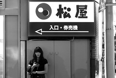 (cherco) Tags: woman japan tokyo street pretty kanji advertisement wait look blackandwhite blancoynegro composition canon composicion city ciudad chica calle canoneos5diii monochrome portrait phone beautiful direction night noche happyplanet