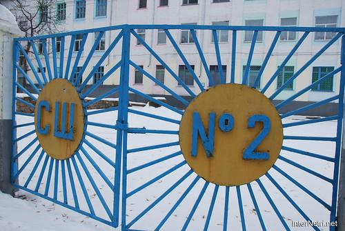 Місто Олександрія 036 InterNetri Ukraine