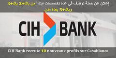 CIH Bank recrute 10 nouveaux profils sur Casablanca (dreamjobma) Tags: 122018 a la une audit interne et contrôle de gestion banques assurances casablanca chargé daffaires chef projet cih bank emploi recrutement développeur finance comptabilité informatique it ingénieurs junior recouvrement responsable trader recrute