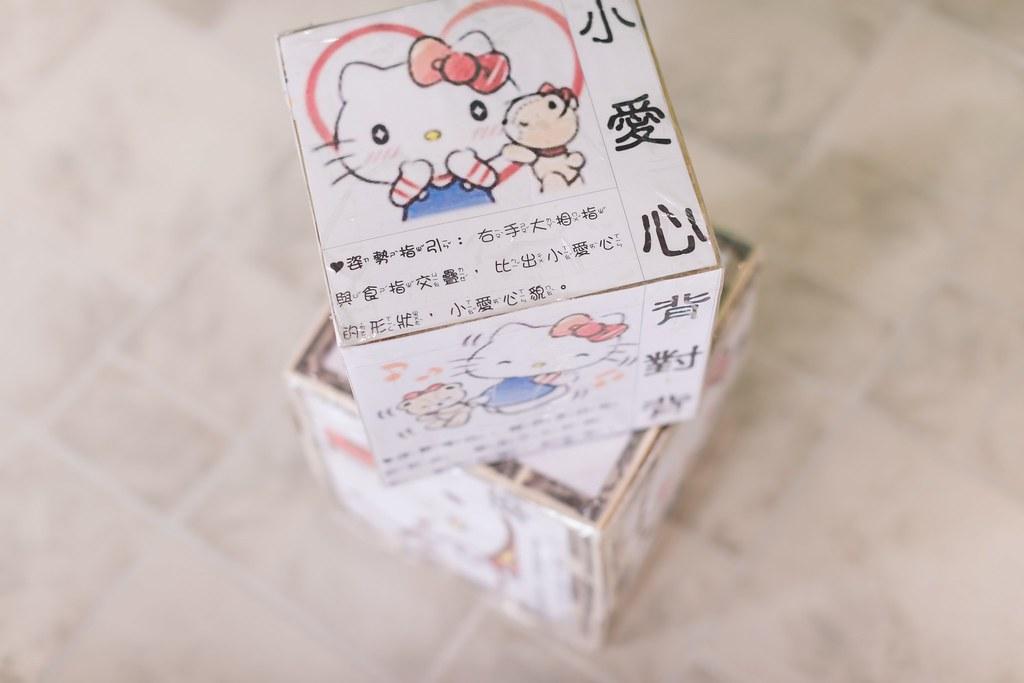 富瑋&綺雯、婚禮_0806
