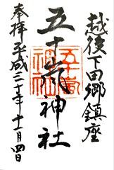 嵐 画像77