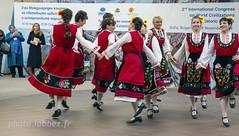 Sofia, Bulgarie (louis.labbez) Tags: 2018 novembre europe bulgarie sofia ue labbez unwto tourisme histoire danse folklore