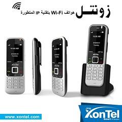 (XonTel) Tags: xontel زونتل technology technolgy tec tech kuwait instakuwait instacity voip wifi sip phone siptechnology uae dubai qatar ksa egypt morocco algeria bahrain oman jordan
