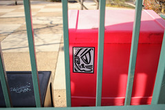 Bines (NJphotograffer) Tags: graffiti graff pennsylvania pa bines sticker