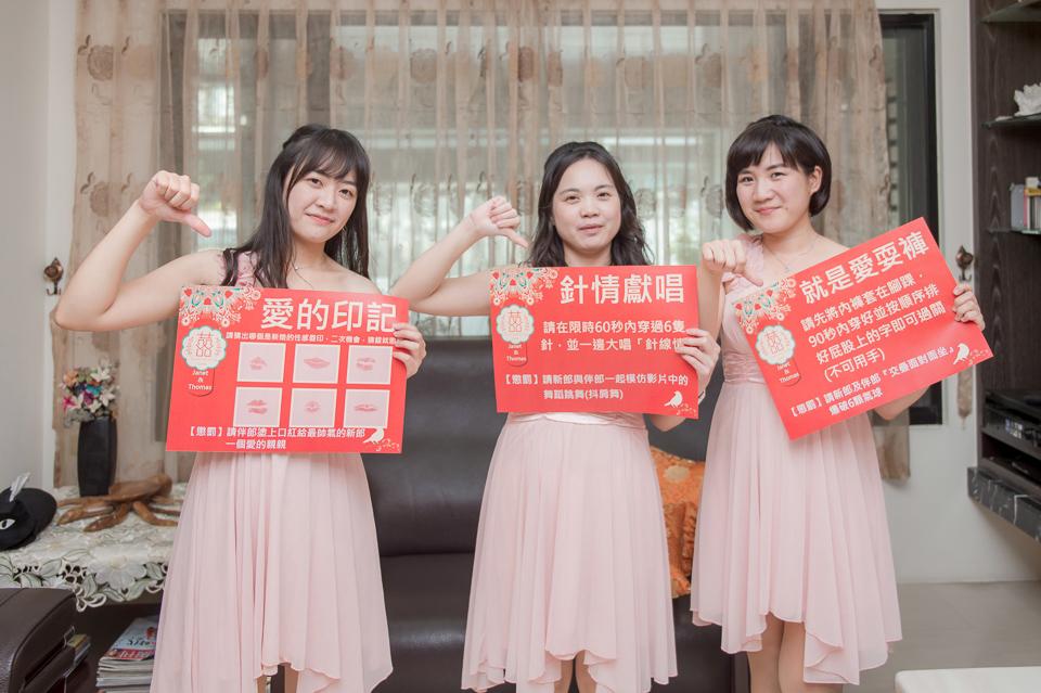 台南東東宴會式場 婚宴 走在幸福的紅毯上 R & B 008