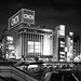 OIOI / Ueno