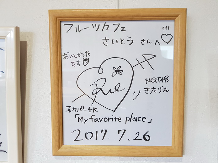 20181031_094027