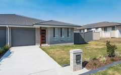 22b Angus Drive, Junction Hill NSW
