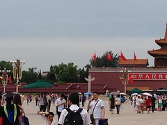 """china-2014-photo-jul-09-12-57-10-am_14647626175_o_42245398222_o • <a style=""""font-size:0.8em;"""" href=""""http://www.flickr.com/photos/109120354@N07/46177743641/"""" target=""""_blank"""">View on Flickr</a>"""