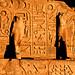 TEMPLO DE ABU SIMBEL NUBIA EGIPTO 5780 16-8-2018