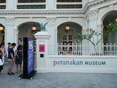 peranakan museum @ Armenian Street (j0035001-2) Tags: singapore heritage festival peranakan babanyonya culture people