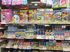 2016-09-25 12.59.10 (jccchou) Tags: okinawa 沖繩 琉球 japan