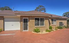 21 Sutherland Drive, North Nowra NSW
