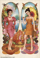 Peace and happiness (chineseposters.net) Tags: china poster chinese propaganda 1989 woman dress swallow butterfly parasol flowers