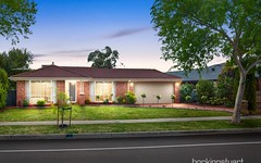 1 Westmill Drive, Hoppers Crossing VIC