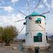 Windmill Zakynthos, Greece