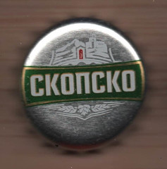 Macedonia C (4).jpg (danielcoronas10) Tags: c0c0c0 ckoncko eu0ps184 crpsn073