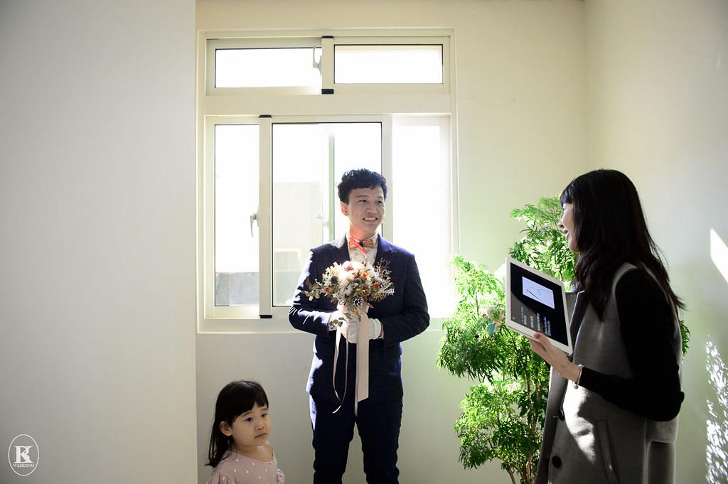 皇潮鼎宴婚攝_078