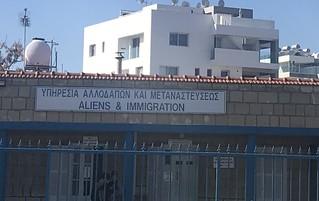 Wee trip to Cyprus